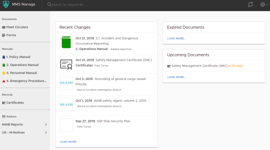 MMS Manage Screenshot